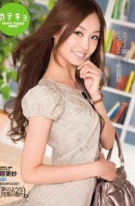 IPTD-510 Sarasa Hara Lewd Tutor You Face Katekyo Very Cute