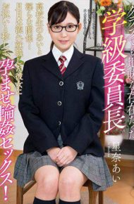 AMBI-087 School Committee Chairperson Arai Who Was A Plain Existence In Class