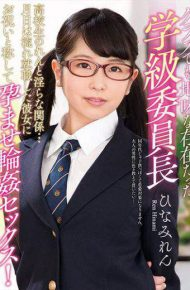AMBI-091 School Committee Chairperson Who Was A Plain Existence In Class Hinamiren