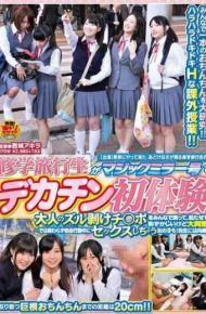 SDMU-051 School Excursion Students Measured In All The Switch Port Picking Nozzle Of Big Cock First Experience In Adult Magic Mirror Issue Let Okoshita Embarrassed But Excited!in And Girls That Would Have Sex In Free Behaving Do Not End!the Secret Teacher