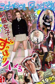 DSD-731 School Fuck! ! Comfortably With Uniform Girls