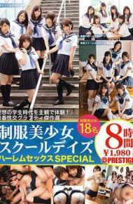 TRE-062 School Uniforms School Days Harem Sex Special Very Sweet With Sweet And Sour Ideal Motemote Student Days With 18 Girls And Virtual Experiences