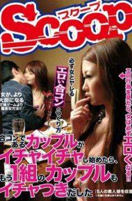 SCOP-005 SCOP-005 Mizuho Yuki Otsuki Hibiki Yumesaki Moe HQ