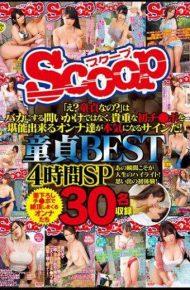 SCOP-383 SCOP-383 Virgin Man BEST 4 Hours SP