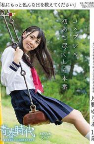 SDAB-029 SDAB-029 Tsukino Yuria 19-year-old Cosplay