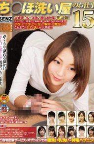 SDDE-469 SDDE-469 Hatsuki Nozomi Shinoda Yuu Hamasaki Mao