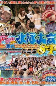 SDMT-498 SDMT-498 Doki Female Employees SOD!! Works Full Of Swimming Competition Porori SP