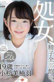 SDMU-590 SDMU-590 Komatsu Miyuha 19 Years Old University Girl