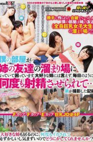 SDMU-623 SDMU-623 I Am In Trouble Because My Room Is A Social Gathering Place For My Sister's Friend.I Can Not Say It To My Favorite Older Sister As Everyday I Have Been Ejaculated Many Times … The Record My Brother Shot