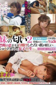 "SDMU-764 SDMU-764 My Sister's Smell 2 ""My Brothers And Sisters But We Are In Love …"" Incest Incest All Siblings Posted Only For 3 Months All The Records Forbidden Love Is A Sunburned Girl With A Short-cut Young Skin Raw Raw"