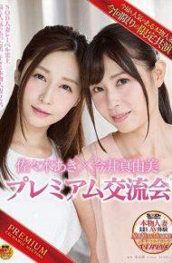 SDNM-097 SDNM-097 Sasaki Aki Imai Mayumi SOD Married