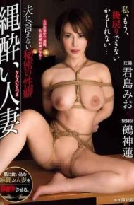 OIGS-021 Secret Propensity To Tell A Husband A Wife Sleeping Wife Kimishima Mio
