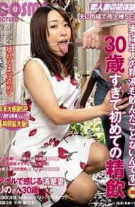 "HAWA-160 Secretly With My Husband Secret Boss SEX ""Actually I Have Never Drunk Out My Husband's Semen"" Rin San Chil Who Is 30 Years Old And Feeling At The First Ejaculation Anal In 30 Years Old"