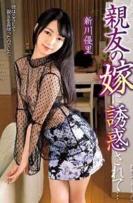 AYB-013 Seduced By My Best Friend's Wife Yuuri Shinkawa