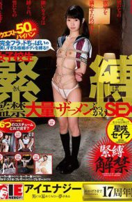 IENE-827 Seisura Girls Student Bondage Confinement Large Amount Semen Bukkake SEX