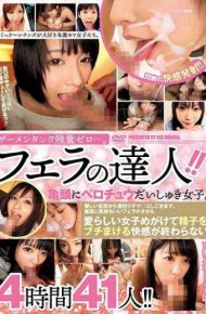 BDSR-337 Seminal Tank Remaining Amount Zero ….Blowjob Masters! ! Velchu Daughter Girls At The Glans.From Gentle Tongue Skill To Tremendous Kuchuma To Ironing.From The Highest Pleasant Blowjob To Adorable Girls Blowing Sperm Over Pleasant Sensation 4 Hours 41 People