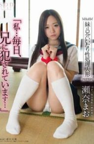 STAR-540 Sena Mao Sister Compliant Processing Of Dolls Of Brother