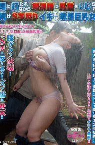 NHDTB-031 Sensitive Busty Woman Who Keeps Tinkering Nipples With Molesting Practitioner While Being Beaten By Rain S-curve Warping