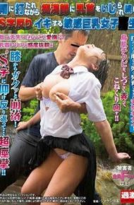 NHDTB-174 Sensitive Woman Birth Sensitive S-type Warp Continued To Be Tampered With Molesting Teacher While Struck By Rain