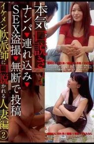 KKJ-063 Seriously Maji Speech Twinkled By A Musical Mentor 2 Human Wife 2 Nampa Brought In Sex Voyeur Posted Without Permission