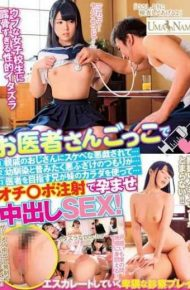 UMSO-084 SEX Brother Is Lascivious Mischief To 1 Relatives Uncle In Medical Play … 2 Childhood Friend And That Is The Intention Of Prank Want To See A Long Time Ago Aiming To … 3 Doctor Cum Was Conceived In With The Body Of His Sister … Punch Line Port Injection!