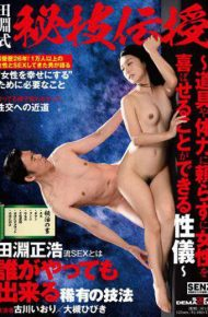 SDDE-461 Sex Ceremony Can To Please The Woman Without Resorting To Tabuchi Formula Higi Teach-tools And Physical Strength –