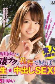 WANZ-454 Sex Pies Raw If You Can Put Up With Terrible Tech Yui Nishikawa!