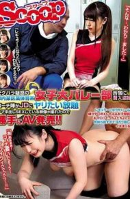 SCPX-325 Sexual Harassment In Tokyo Metropolitan Area Women's University Volleyball Club Sneaking Into The Camp!The Coach Team To JD Yari Youll Wanted A Cumshot Naked Cum Inside Seems To Be Able To Take Pictures So AV Release On Hand! !