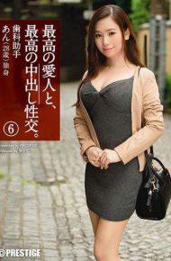 SGA-071 SGA-071 Sasakura An Sexual Intercourse