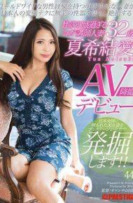 SGA-076 SGA-076 Natsuki Yua 32-year-old AV Debut