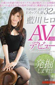 SGA-084 SGA-084 Aikawa Hiro 32-year-old AV Debut
