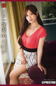 SGA-097 SGA-097 New Erotic One Wife 04 Jujo Souka