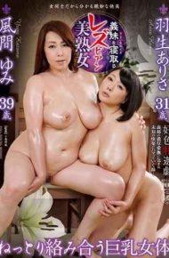 SGM-003 SGM-03 Lesbian Beauty Milf Sleeping Sister-in-law