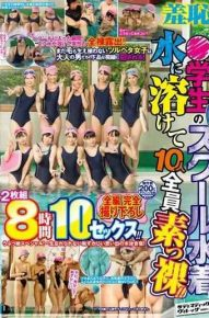 SVDVD-442 Shame!10 People All Naked Melts Attend Swimming Lessons Student School Swimsuit Is In The Water! !the Moment You Enter The Pool Sudden Naked Exposed Melts Swimsuit!tsurupeta Girls Still Do Not Hair Also Grows Aligned Fucked In Vulgar Gaze Of Adult Men!the Full-length Full Take Down 2 Disc 8 Hours And 10 Sex! !