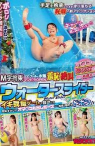 RCTD-153 Shameless Screaming Water Slider