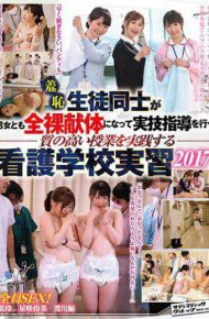 SVDVD-606 Shameless Students Practicing High-quality Classes That Teach Practical Skills With Men And Women Becoming Naked Donors And Practicing Nursing School Practice 2017