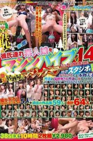 SVDVD-636 Shame!slap Your Amateur Girl With A Boyfriend With A Machine Vibe And Hit It!14 Amateur Vs Machine Vibe Set Up A Magic Mirror Special Studio At A Cheap Izakaya Christmas!real Married Wife!drunkenness Of The Holy Night If You Put A Fire On Your Libido Will You Netre The Sex In Front Of Your Husband What 38sex!10 Hours 2 Sheets Set