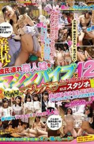 SVDVD-601 Shame!slap Your Amateur Girl With A Boyfriend With A Machine Vibe And Roll It Up!12 Amateur Vs Machine Vibe Set Up Magic Mirror Special Studio In A Super Cheap Izakaya Spring Freshmen Female College Student Female Employee Fresh Oma Oko You Receive