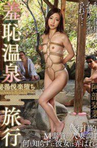 GVG-637 Shameu Hot Spring Trip Secret Hot Sea Bass Falls Abbe Abe