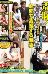 SVDVD-577 Shame!wife Of Voice Gasping Greasy It Is A Treatment To Bald Gynecologist Was A Painted The Ointment To Clitoris To Her Husband In The Waiting Room Be Massage Zetsugi Is Desperately To Put Up So As Not To Be Heard