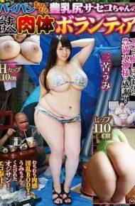 NITR-325 Shaved Pussy Beckoning Huge Breast Ass Sasoko's Baby Volunteer Volunteer Umi