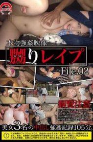ZNN-007 Shaving Rape File.02
