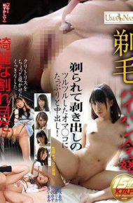 UMSO-137 Shaving Shaved Daughter Shaved With Cum Plenty To Bare Slippery Of Oma Co !