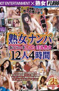 SHE-321 SHE-321 Yabe Hisae Nasty MILF 12 People 4 Hours