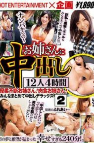 SHE-494 SHE-494 12 Senior Cum Out Into Your Sister 4 Hours Indecisive Sister!Meat Eclipse Sister!Everyone Gathers Cum Shot And Deluxe 2