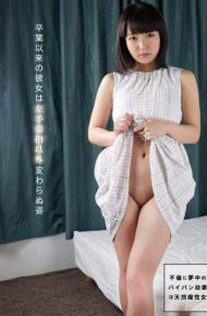 TMDI-055 She Abiding Than The Left Hand Ring Finger Appearance Since Graduation