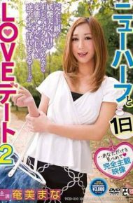 TCD-210 Shemale And 1 Day Love Dating 2 Amami Mana
