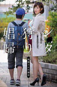 GVG-586 Shiatake Hunting Prostitute Mizuno Chaoyang