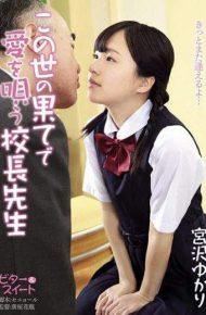 SHIC-054 SHIC-054 Yukari Miyazawa Principal Teacher HQ