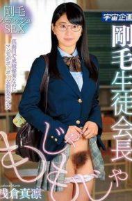 MDTM-448 Shigeru Asakura Student Council President